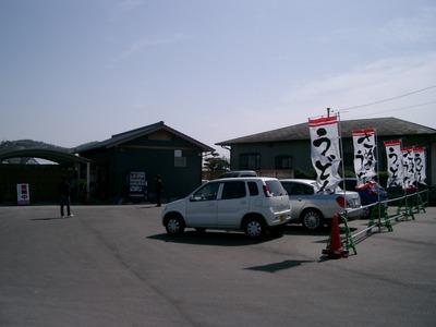 CIMG1065.JPG